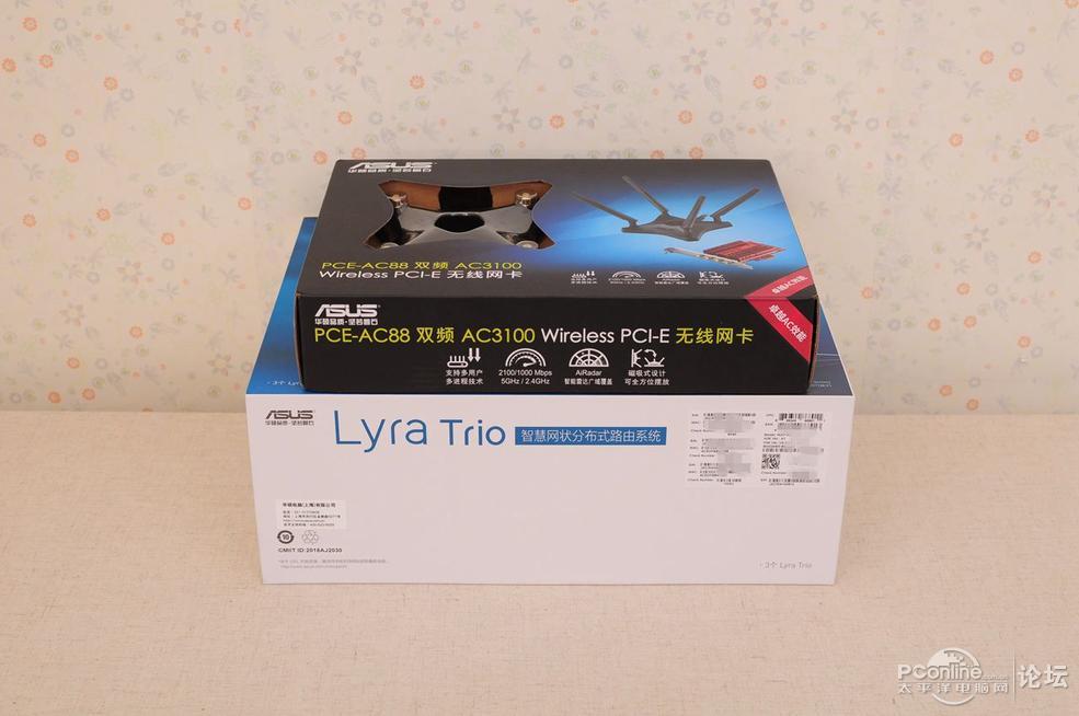 大户型信号无死角,实战华硕Lyra Trio分布式无线路由器组网