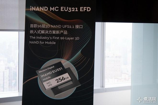 全球首发96层3D NAND嵌入闪存!西部数据想从存储改变手机
