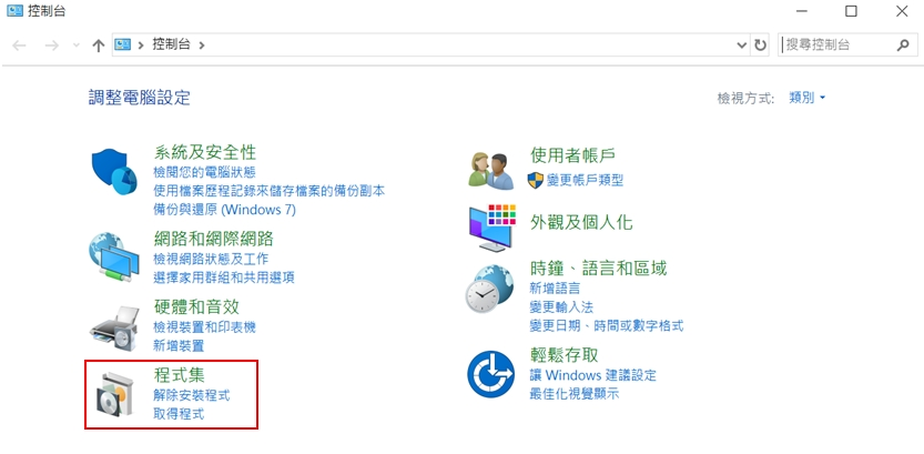[网络芳邻共享 (Samba)] 如何在Windows 10系统联机至支持SMBv1通讯协议的网络装置? Study 第2张