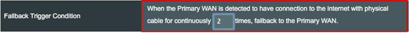 [WAN] 启用双 WAN 时如何设置自动网络检测? Study 第10张