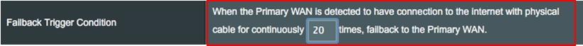 [WAN] 启用双 WAN 时如何设置自动网络检测? Study 第12张
