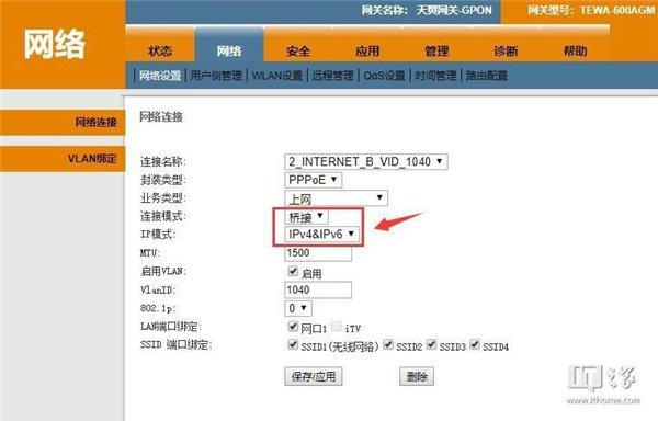 转载:最详细的IPv6获取教程,开启64位短码地址