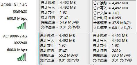 lan to 2.4G