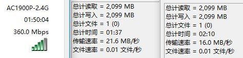 D 2.4G AC88