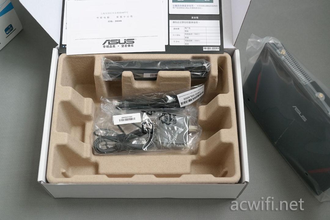 AC86U