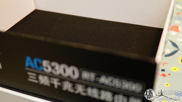 华硕 AC5300 无线路由器 开箱、刷梅林及家庭媒体中心体验