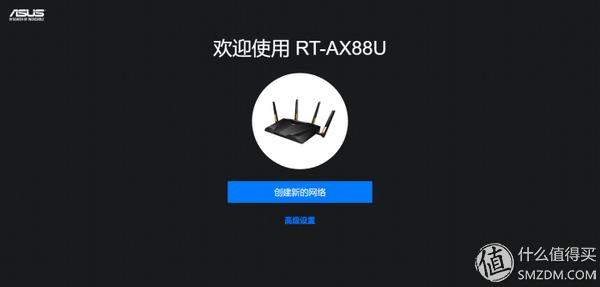 这样还吃不到鸡儿,也算是尽力了,华硕RT-AX88U电竞路由器评测