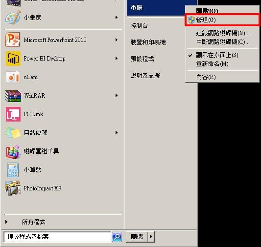 怎么样把U盘的格式转为FAT32以便存放BIOS文件