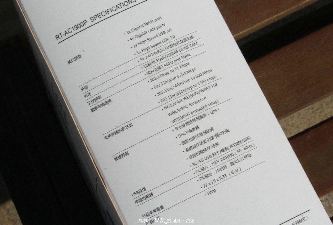 不负众望 立式路由华硕RT-AC1900P评测]