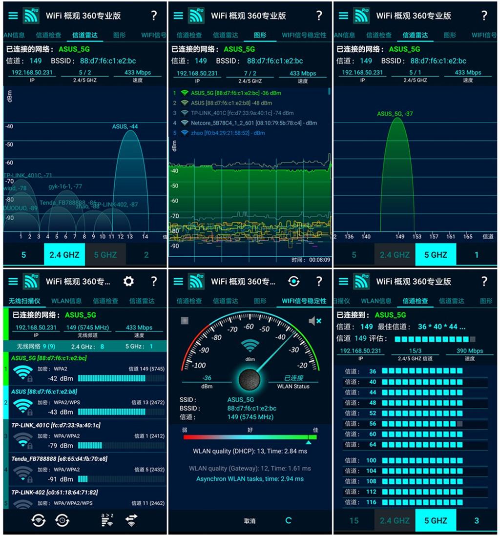 【智友搞机联盟】信号强 速度快 网络稳——华硕RT-AC1200路由器体验]