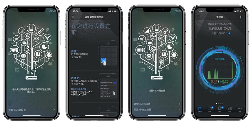 『会员晒机』华硕Blue Cave路由器评测:开创路由领域新篇章]