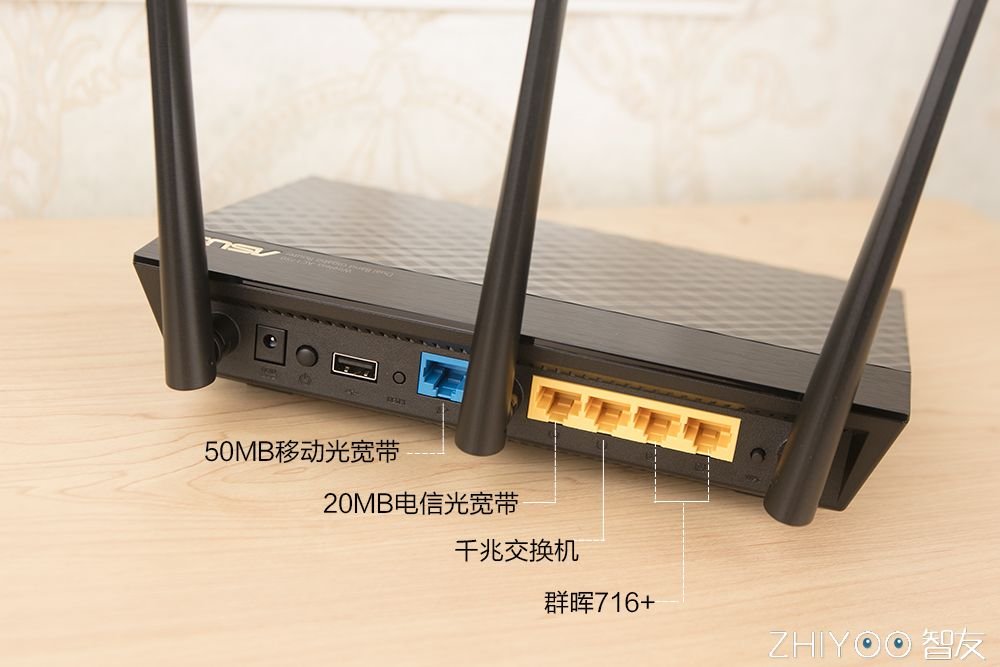 搞定网络安全,净化家庭网络--华硕RT-AC66U B1体验。]