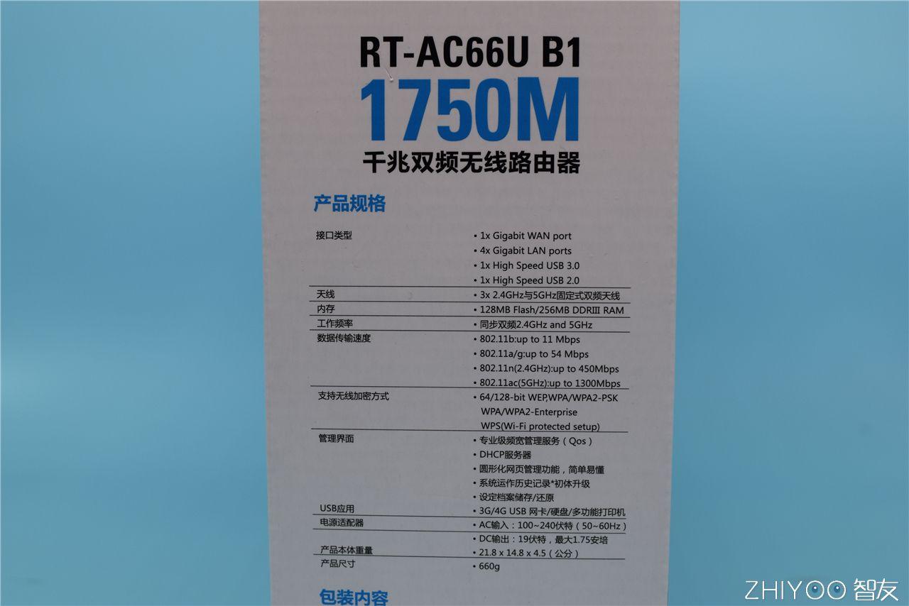 强悍的性能从用料和做工开始-华硕RT-AC66UB1路由开箱拆解]