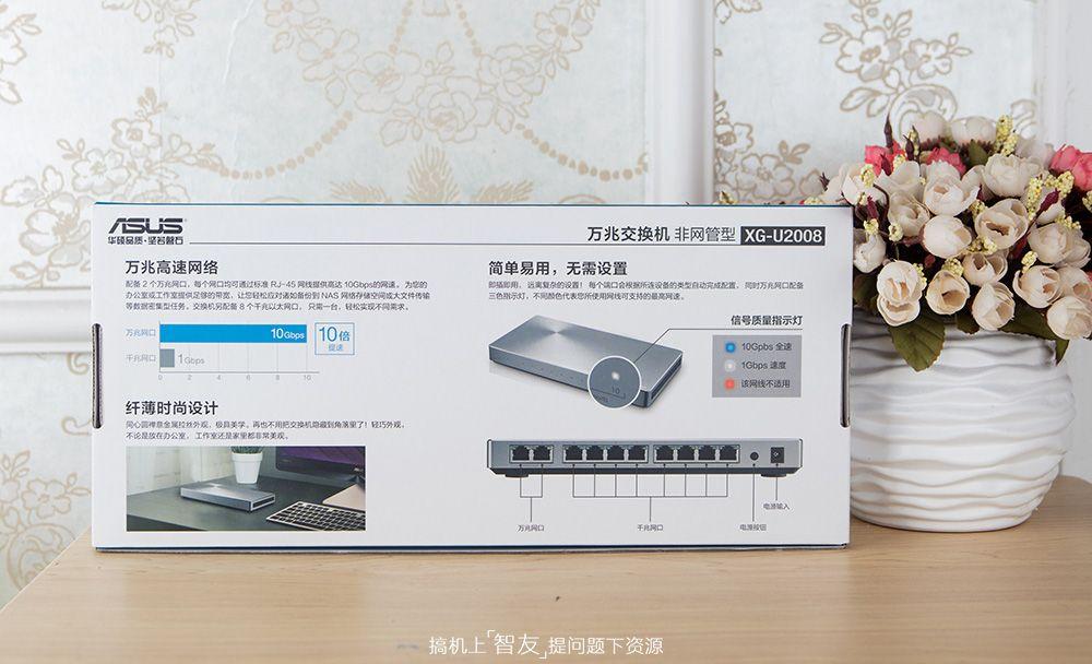 最美万兆交换机华硕XG-U2008拆解]