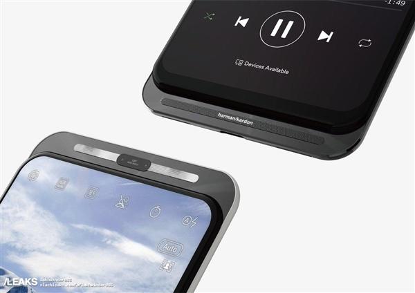 华硕滑盖手机曝光:无刘海设计 支持5G网络