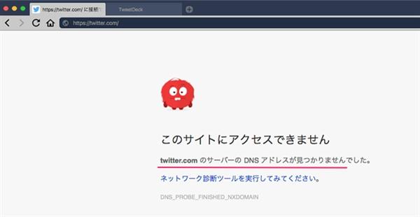 网站无法访问了是怎么回事?可能是它出了错