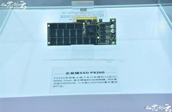 紫光发布企业级SSD P8260:3D闪存、主控、内存都是紫光的