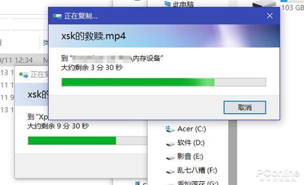 USB4发布后USB接口标准更乱了!小心低配卖高价