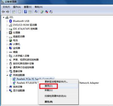 宽带连接错误651怎么解决3