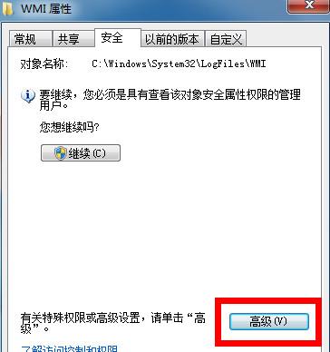 宽带连接错误651怎么解决10