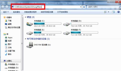 宽带连接错误651怎么解决8