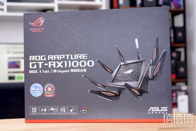 ASUS 华硕 GT-AX11000 万兆路由器开箱试用