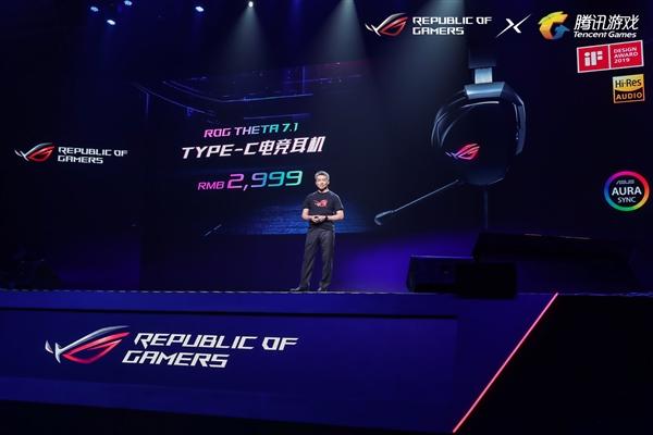 华硕发布首个双万兆WiFi 6电竞路由器 售价5999元