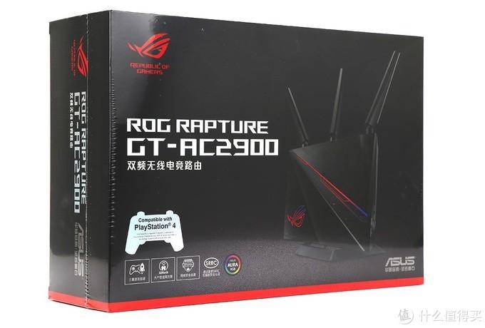 ROG败家之眼信仰充值,华硕ROG GT-AC2900电竞路由上手体验