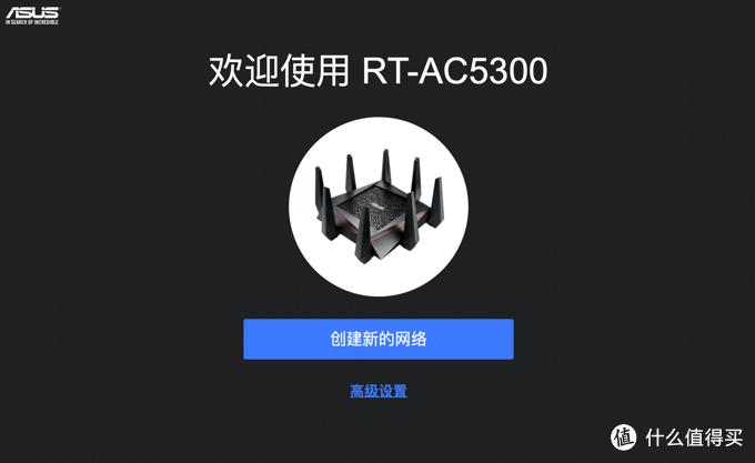 家庭网络稳定性也很重要,华硕RT-AC5300路由器开箱简评