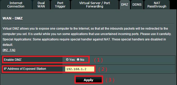 [外部网络] 如何设定DMZ