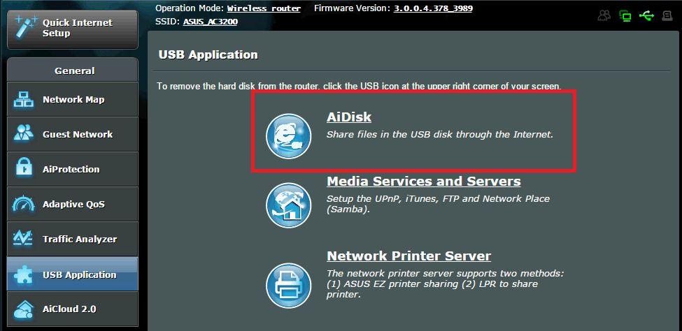 [USB 应用] 如何设定AiDisk?