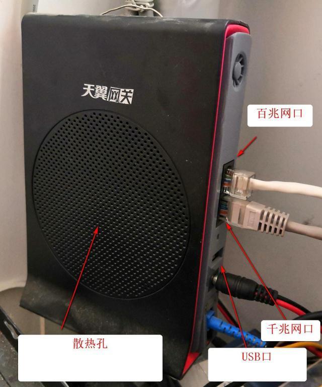 电信光猫TEWA-600超级管理密码,一键改桥接模式