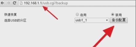 中国电信光猫G-020W-A超级密码获取方法,附亲测另法