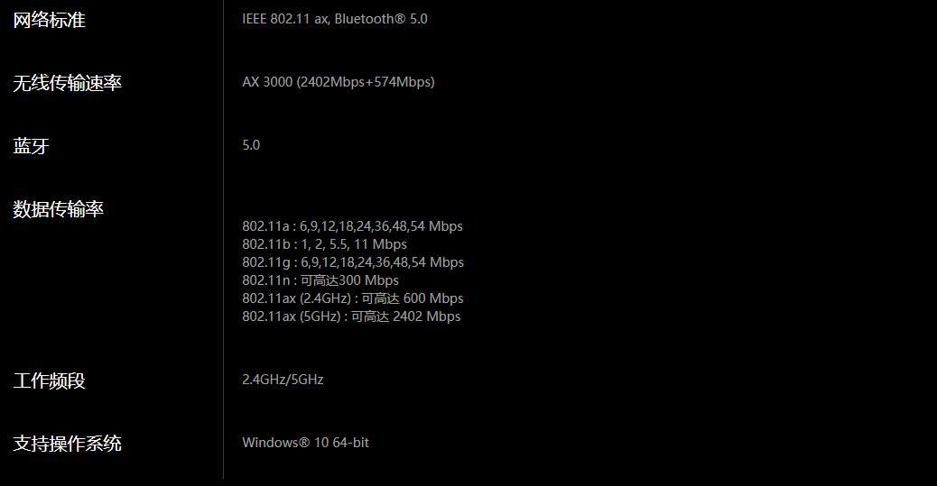 PCE-AX58BT