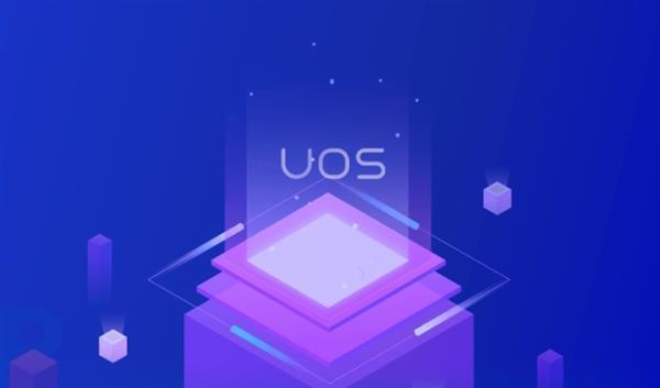 国产UOS操作系统体验:打开20MB文档耗时不到1秒