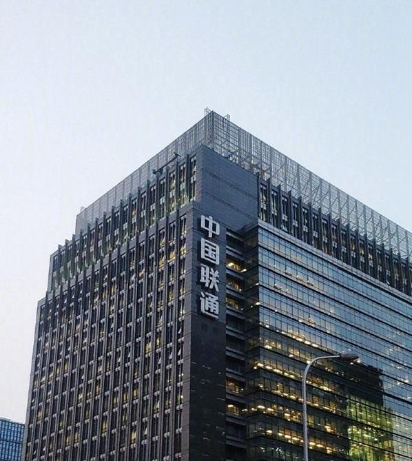 千兆用户福利:北京联通免费推出上行提速至100M体验活动