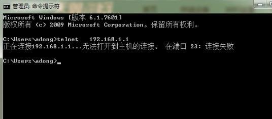 中兴光猫ZXHN F650 破解教程