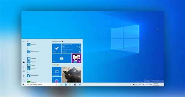 Win10正式版今年首次迭代:系统更新UI可视化、升级体验更友好