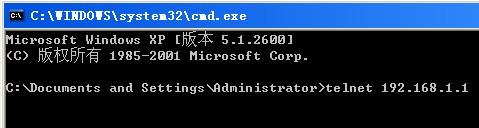 输入telnet 192.168.1.1