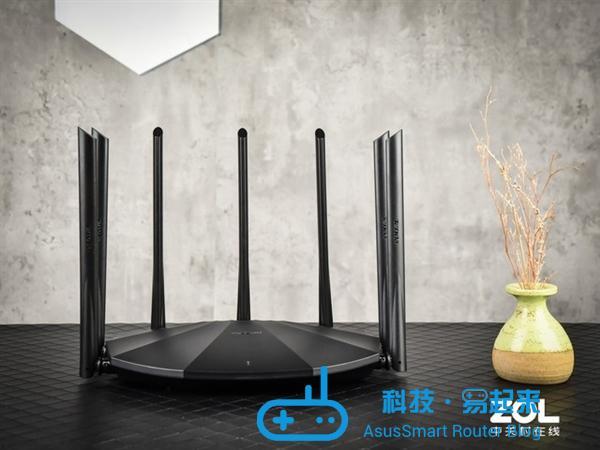 五一宅家追剧打游戏 学会Wi-Fi组网告别卡顿
