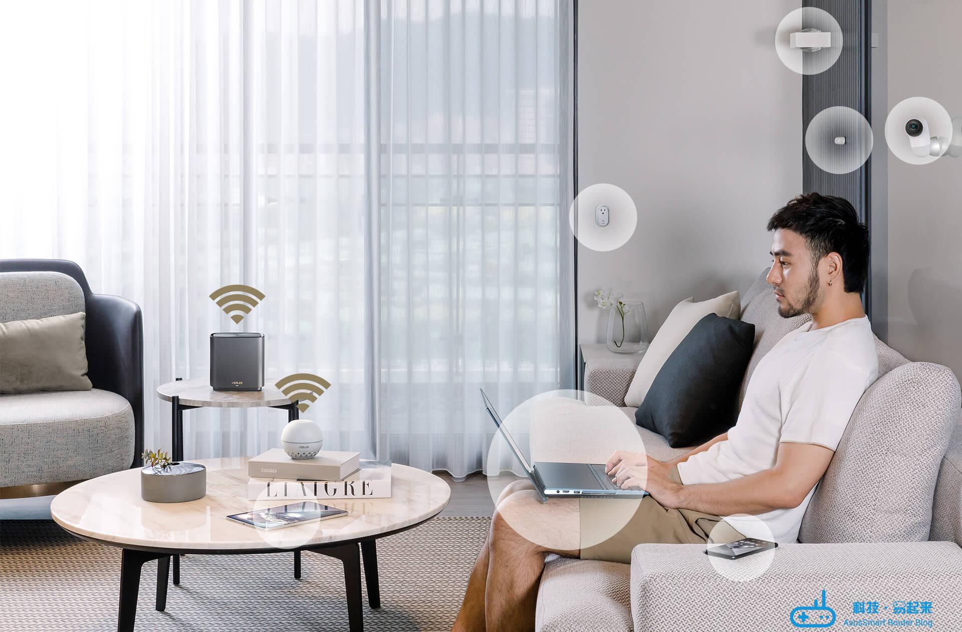 升级到 WiFi 标准 WiFi 6 前必须知道的五件事