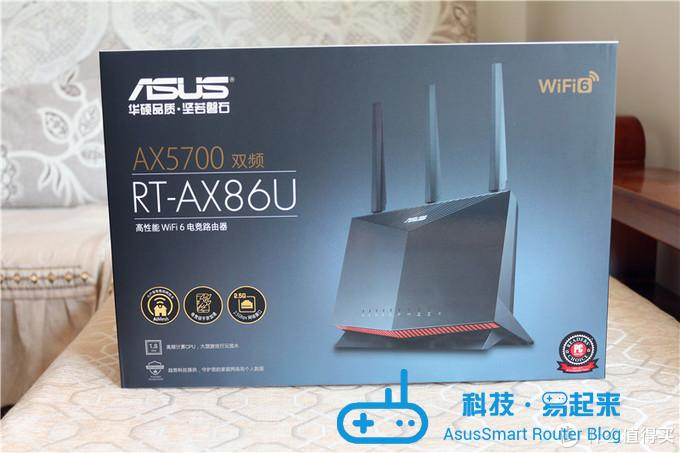 """这些""""亮眼""""功能值得体验!华硕新品WIFI 6电竞路由RT-AX86U评测"""