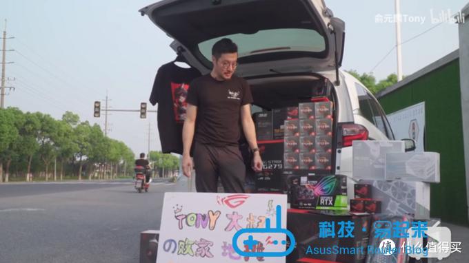 """华硕ROG产品经理的""""ROG败家地摊V1.0"""",意外曝光RT-AX82U路由器新品"""