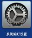 [VPN] 如何在 MacOS 上使用 IPSec VPN 连接