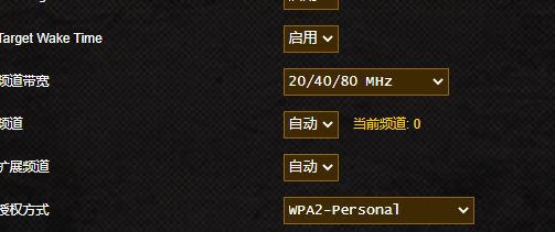 5G信道 0