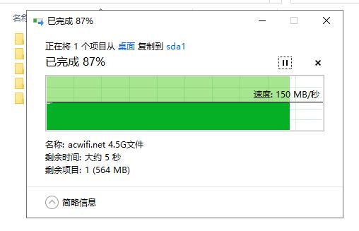 华硕X89X USB3.0速度