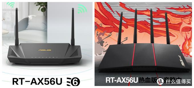 有WiFi6+AiMesh加持只卖369?华硕AX56U热血版抢先评测