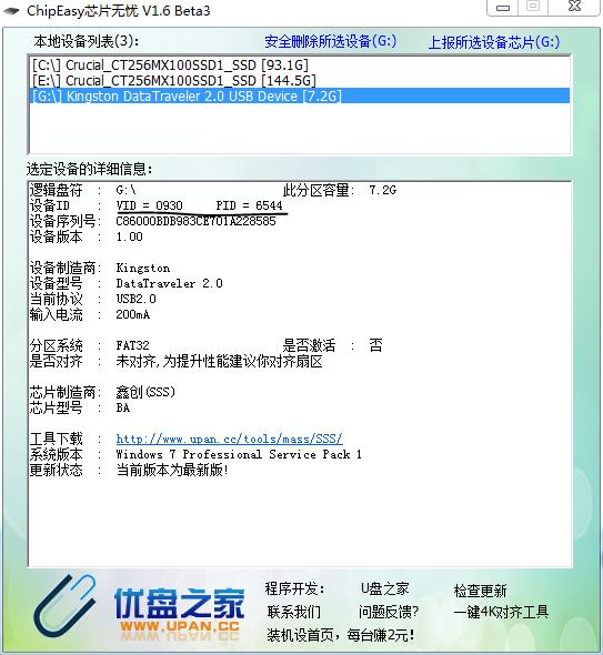 黑群辉DSM 6.2.3 系统安装图文教程 (2020-10-03更新)