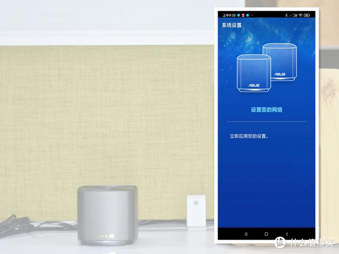 200平米全覆盖,千元WiFi6华硕灵耀Mesh路由体验