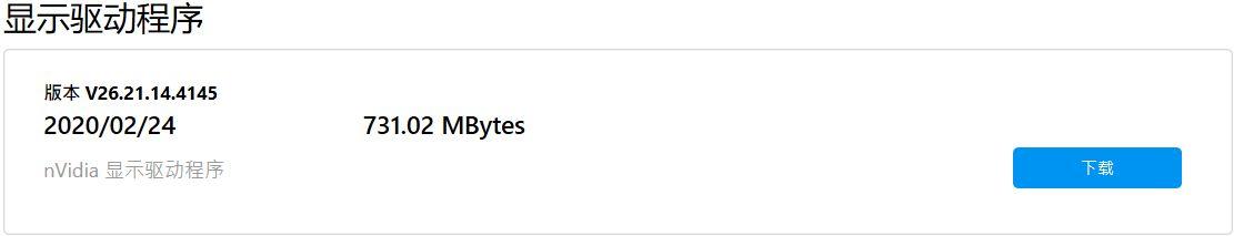 [Notebook] 如何安装Windows 10驱动,当找不到[setup.exe] 或 [install.exe]
